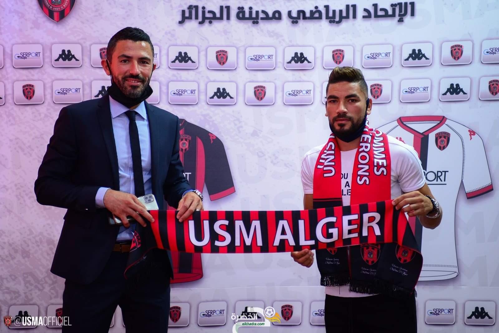 اتحاد العاصمة يتعاقد مع اللاعب مصطفى بوشينة في صفقة انتقال حر 24