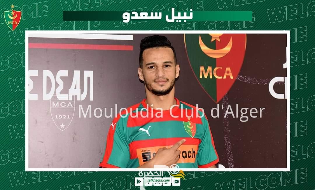 نبيل سعدو ينضم رسميًا لنادي مولودية الجزائر 42