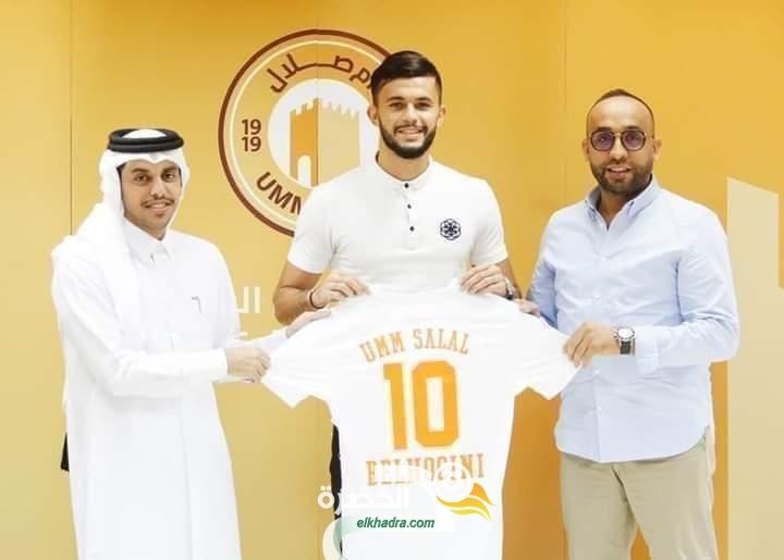بلحوسيني يوقع رسميا في نادي أم صلال القطري 24