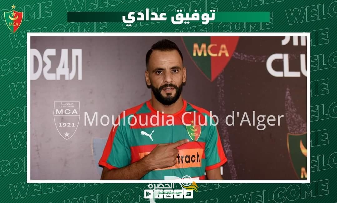 مولودية الجزائر تضم اللاعب توفيق عدادي 26