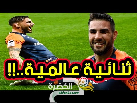 دڀـلور' يبدع و يسجل ثنائية عالمية في مباراة اليوم..!! 33