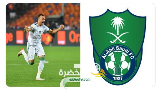 جمال بلعمري ينضم للأهلي السعودي لمدة موسمين 28