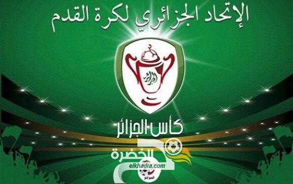 الفاف تعلن عن تعديلات في صيغة مباريات كأس الجزائر 24