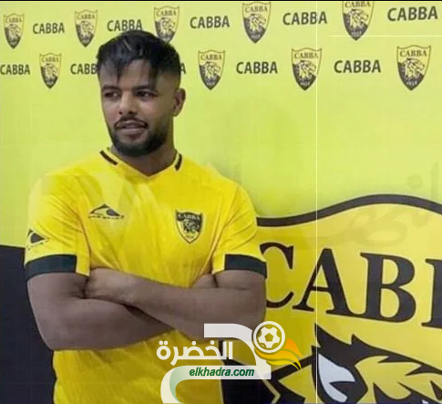 بن عثمان ينضم لأهلي برج بوعريريج 27