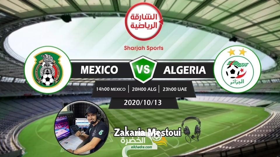 تردد قناة الشارقة الرياضية Sharjah Tv Sports2020 24