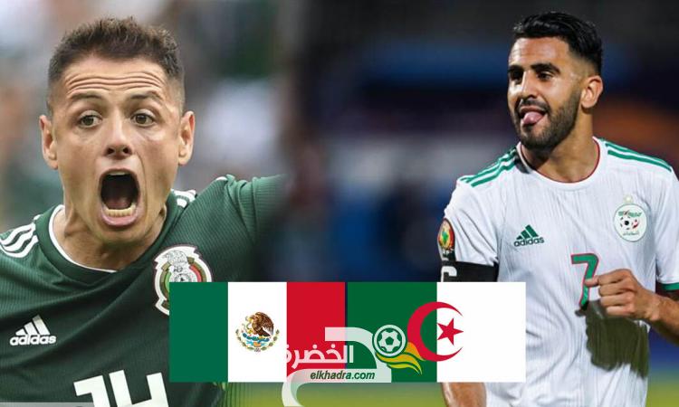 القنوات الناقلة لمباراة الجزائر والمكسيك اليوم 13-10-2020 Algérie - Mexique 26