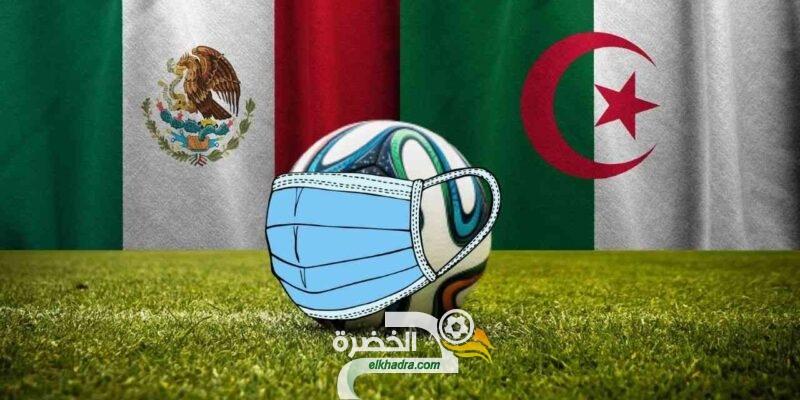 مشاهدة مباراة الجزائر والمكسيك بث مباشر اليوم 13-10-2020 Algérie - Mexique 28