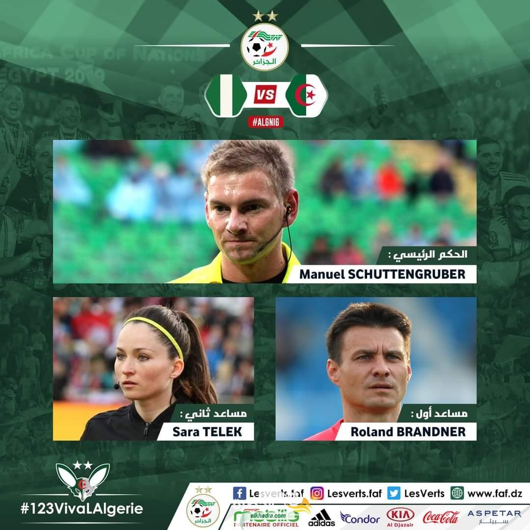 الجزائر - نيجيريا : طاقم تحكيم نمساوي لاداراة المباراة الودية 24