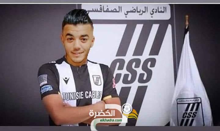 زكرياء منصوري ينضم لنادي الصفاقسي التونسي 5