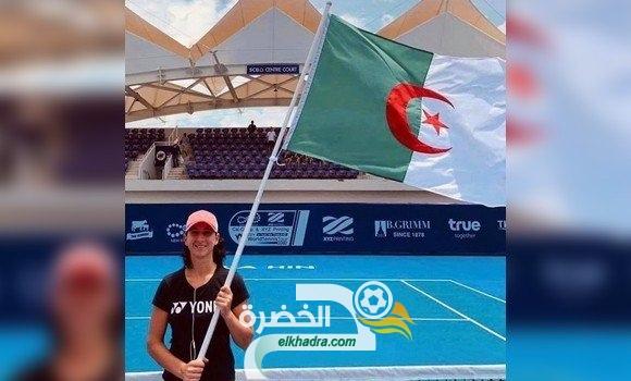 تنس/الترتيب الدولي للسيدات: الجزائرية إيناس إيبو ترتقي للمرتبة ال602 24