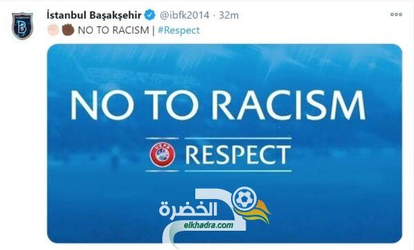 باريس سان جيرمان وباشاك شهير : إساءات عنصرية توقف المباراة 31