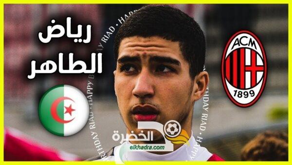 رياض طاهر مدافع ميلان: قادر على خطف مكانة مع المنتخب الجزائري في المستقبل 26