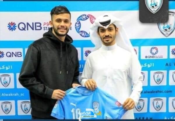 اللاعب الجزائري بلحوسيني يمضي لفريق الوكرة القطري 23