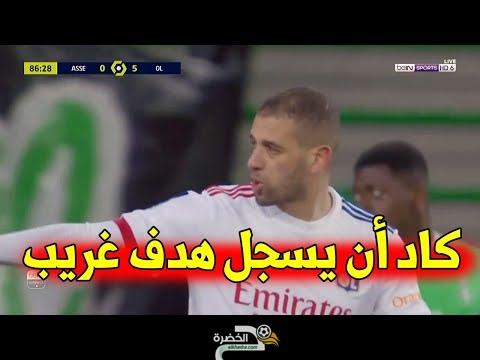 اسلام سليماني يدخل بديلا و كاد أن يسجل هدف غريب 23