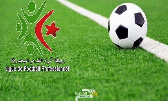برنامج مباريات الجولة الحادية عشرة من بطولة الرابطة المحترفة الأولى الجزائرية لكرة القدم, المقررة يوم السبت 23