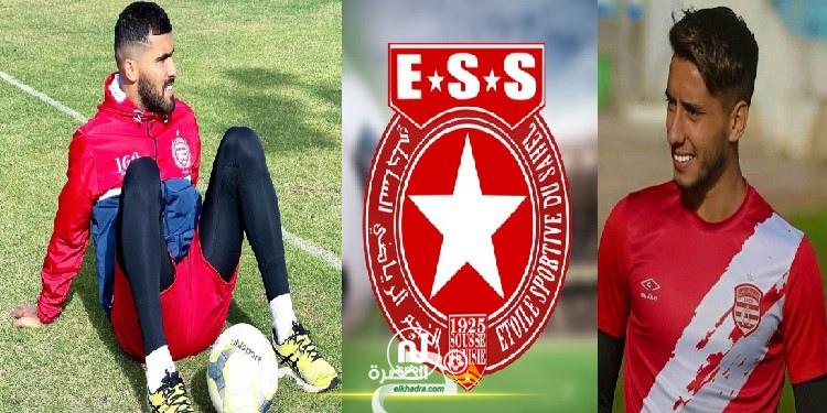 الجامعة التونسية تجمد تعاقد النجم الساحلي مع بوتمان وبن عيادة 7