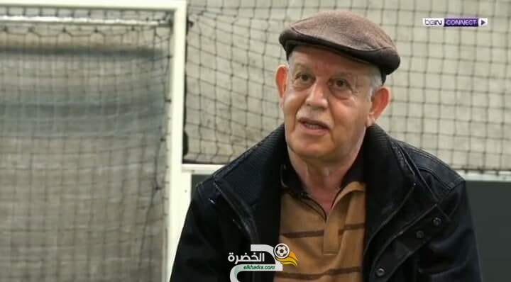 """رابح سعدان :"""" أحظى باحترام أكبر خارج الجزائر مما ألقاه في الداخل من قبل المسؤولين"""" 33"""