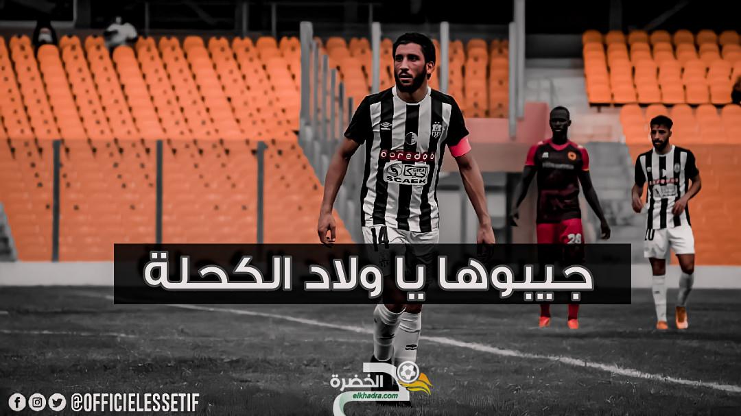الوفاق مطالب بإثبات الذات لمواصلة المسار نحو دوري المجموعات 23