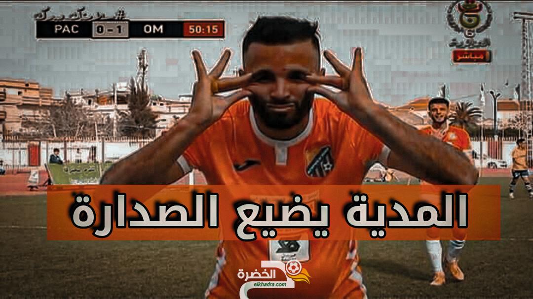 أولمبي المدية يضيع الصدارة و يسقط في الدار البيضاء ! 23