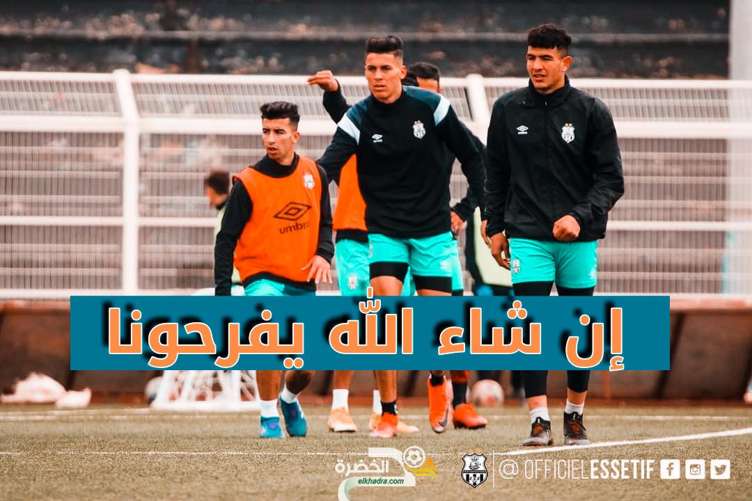 الوفاق من أجل أول مباراة في إفريقيا السمراء بعد ثلاث سنوات 1