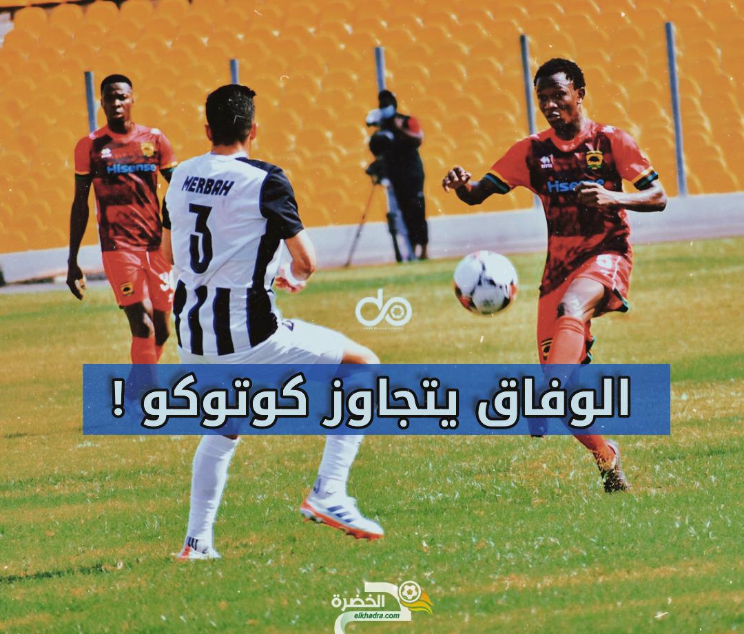 الوفاق يقترب من دوري المجموعات 23