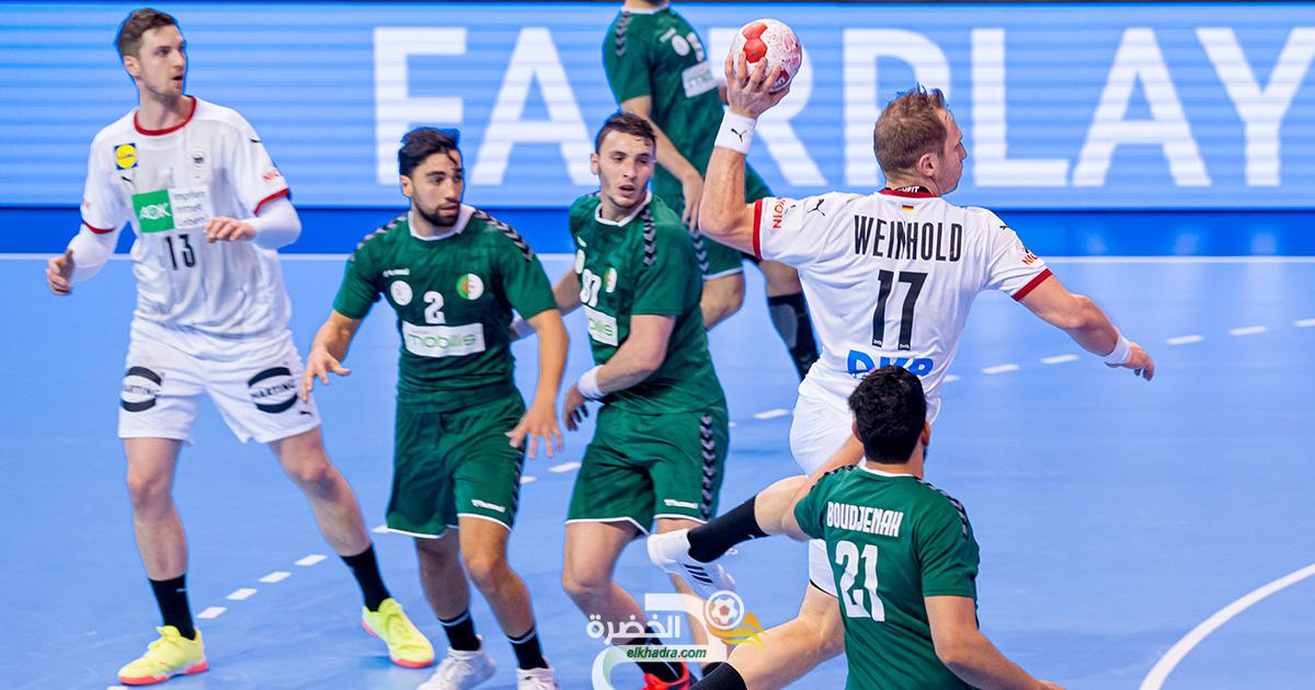 المنتخب الجزائري لكرة اليد ينهزم امام ألمانيا 34 - 26 1