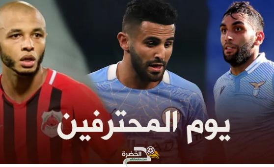 توقيت والقنوات الناقلة لمباريات  المحترفين الجزائريين اليوم 2 مارس 2021 53