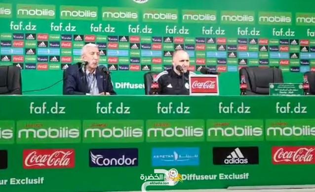 """جمال بلماضي : """"أريد لاعبين يُقدمون نسبة 200% من قدراتهم عندما يرتدون قميص الجزائر"""" 1"""