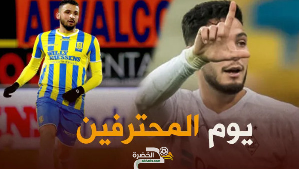 توقيت والقنوات الناقلة مباريات اللاعبين المحترفين الجزائريين اليوم 06/03/2021 23