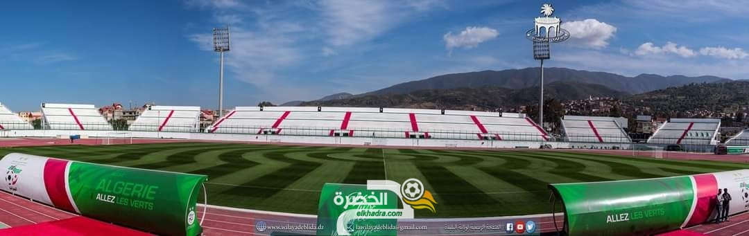 """المنتخب الوطني : ملعب """"مصطفى تشاكر"""" جاهز لاستقبال المنافسات الوطنية والدولية 23"""