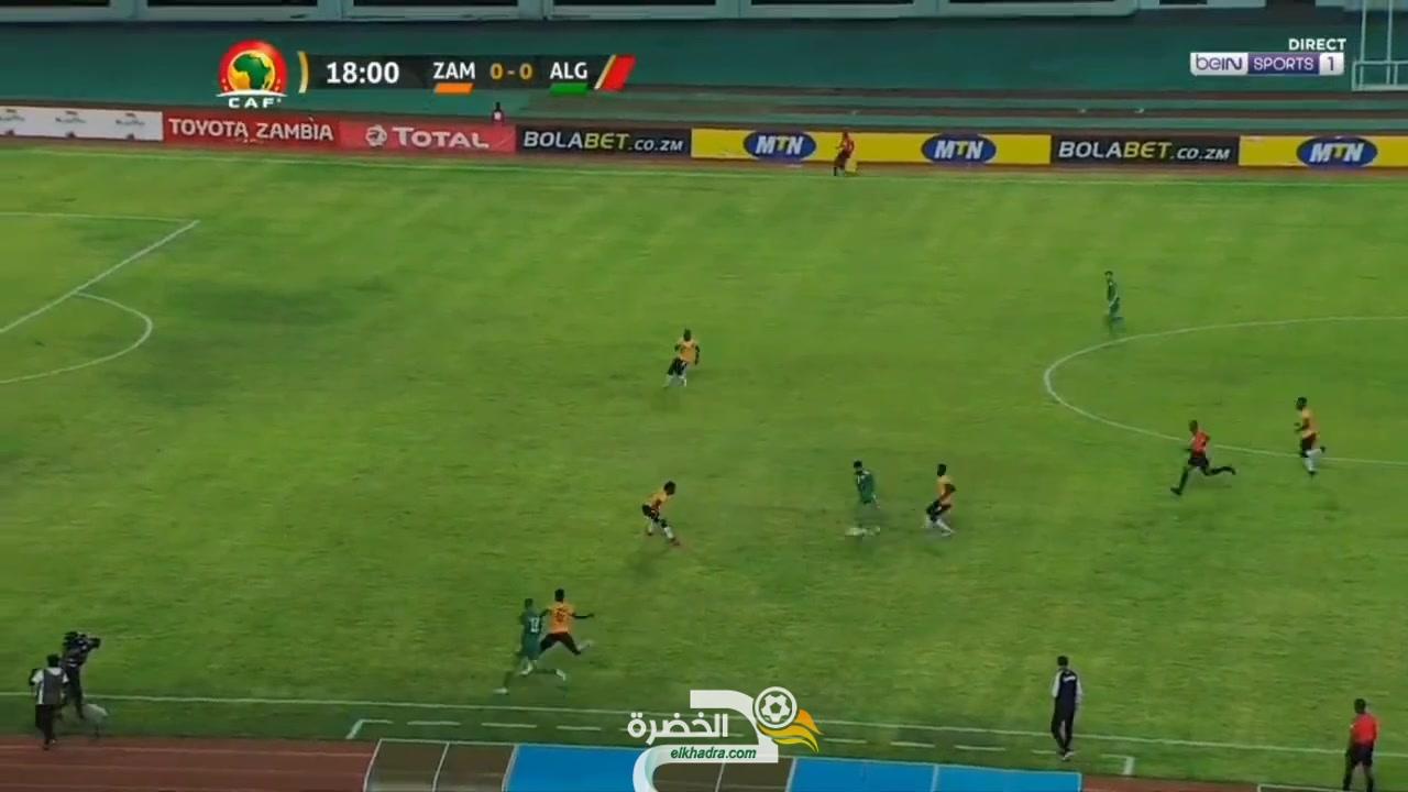 شاهد هدف غزال ضد زامبيا اليوم 23