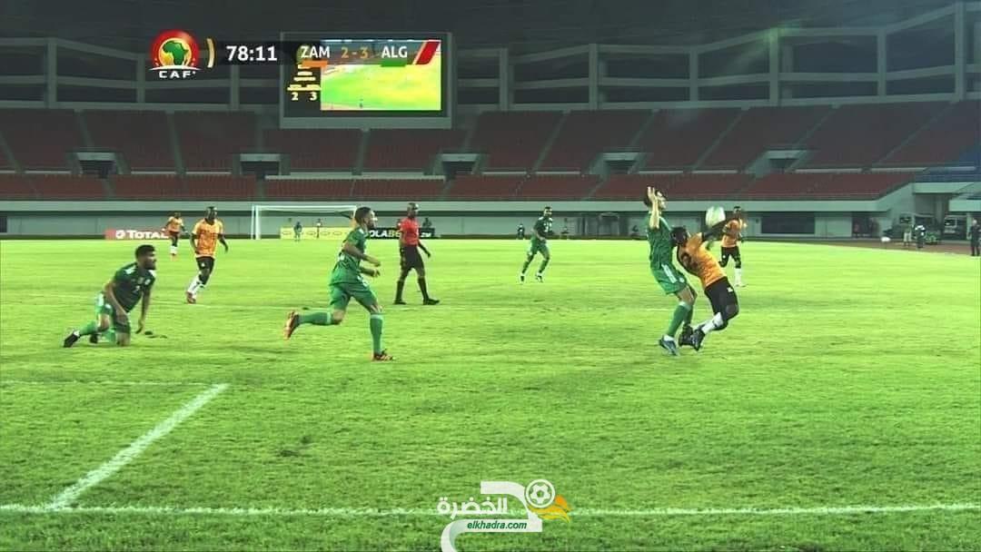 بالفيديو ضربة جزاء خيالية يصفرها الحكم لزامبيا ضد الجزائر 23
