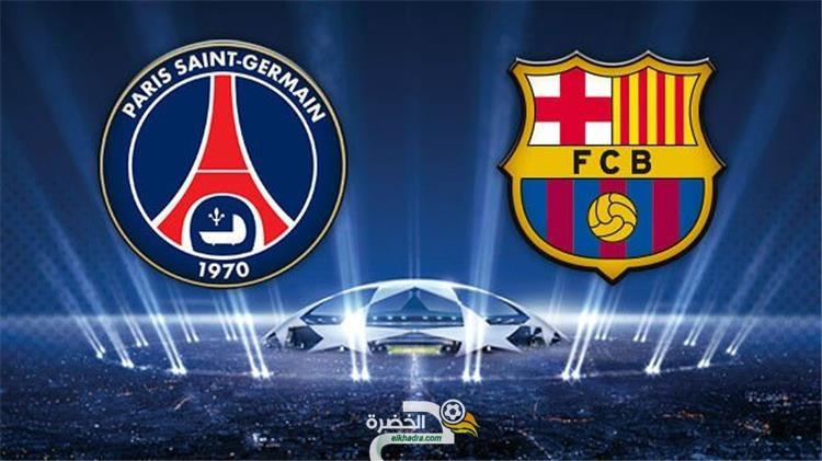 القنوات الناقلة لمباراة برشلونة ضد باريس سان جيرمان اليوم 10/03/2021 1