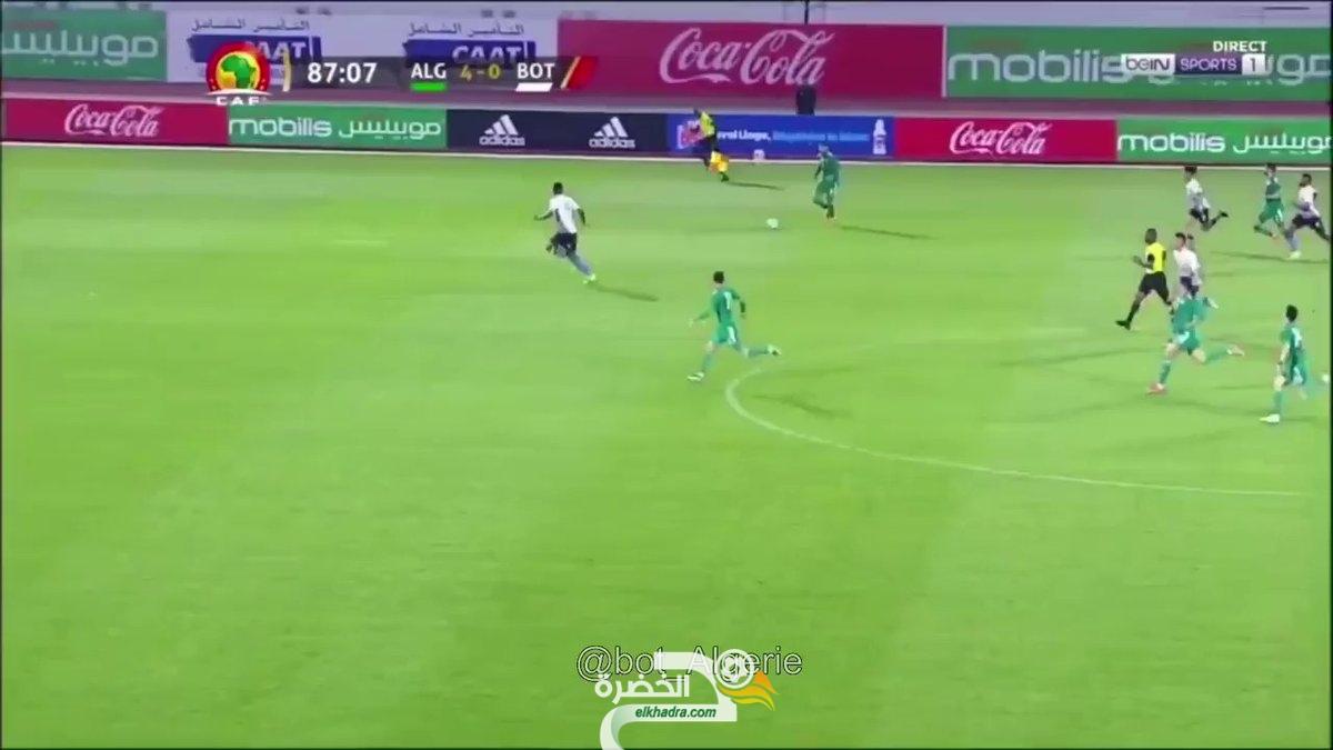 شاهد هدف فريد بولاية ضد بوتسوانا 23