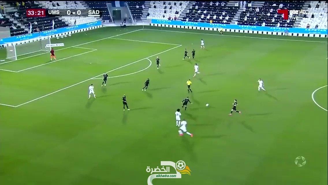 هدف بغداد بونجاح اليوم ضد أم صلال | مباراة السد وأم صلال 28