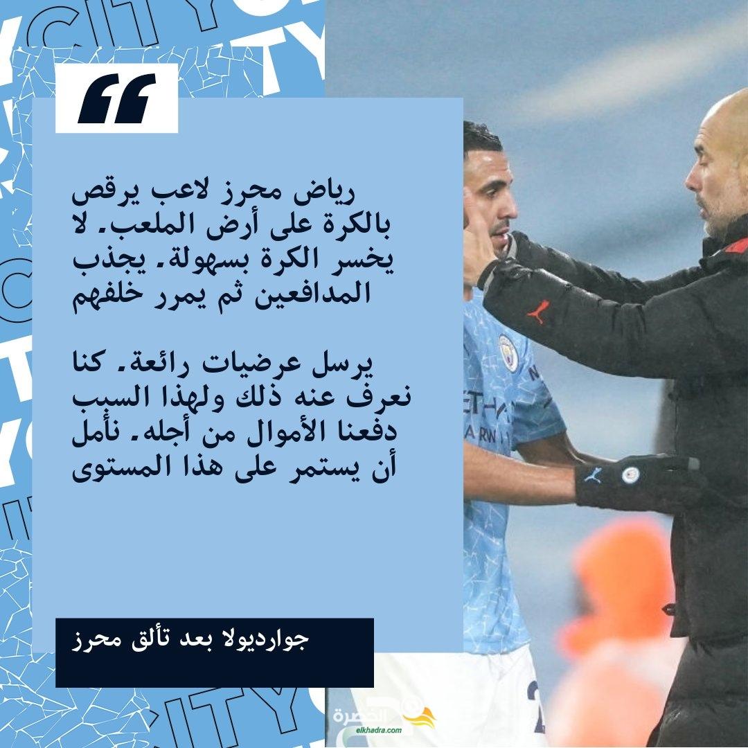 هكذا وصف بيب تألق ساحر العرب رياض محرز بعد ادائه العالمي اليوم 23