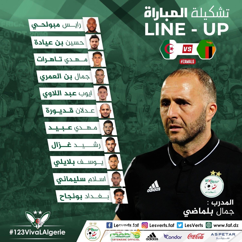 تشكيلة المنتخب الوطني الجزائري امام زامبيا 1