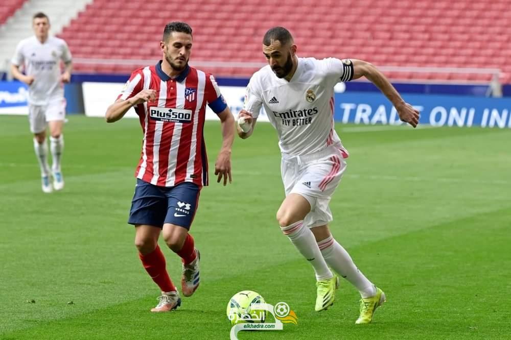 ديربي مدريد ينتهي بالتعادل الايجابي 23