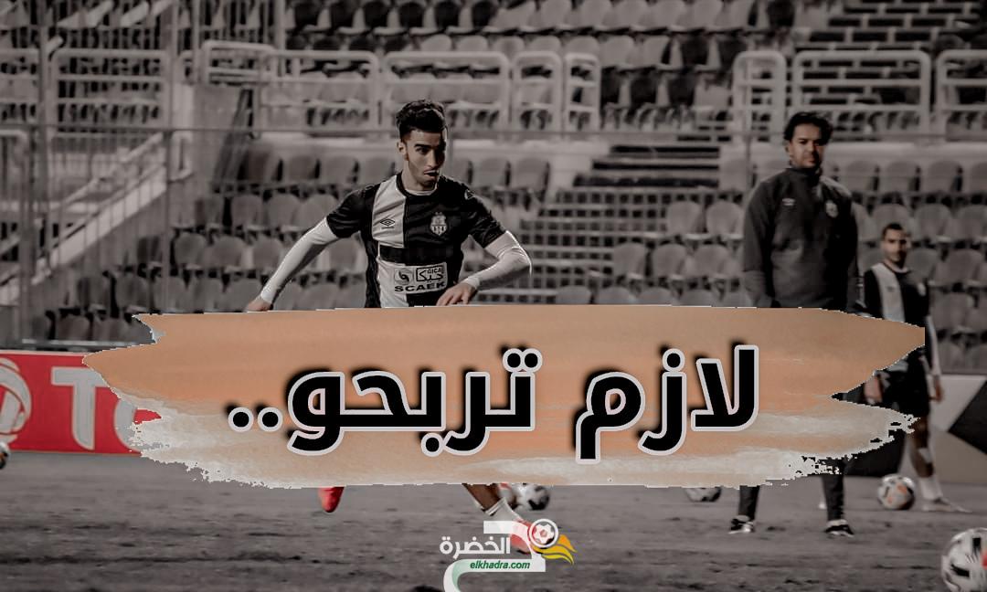 أشبال الكوكي مصممون على الفوز ضد أهلي بن غازي 1