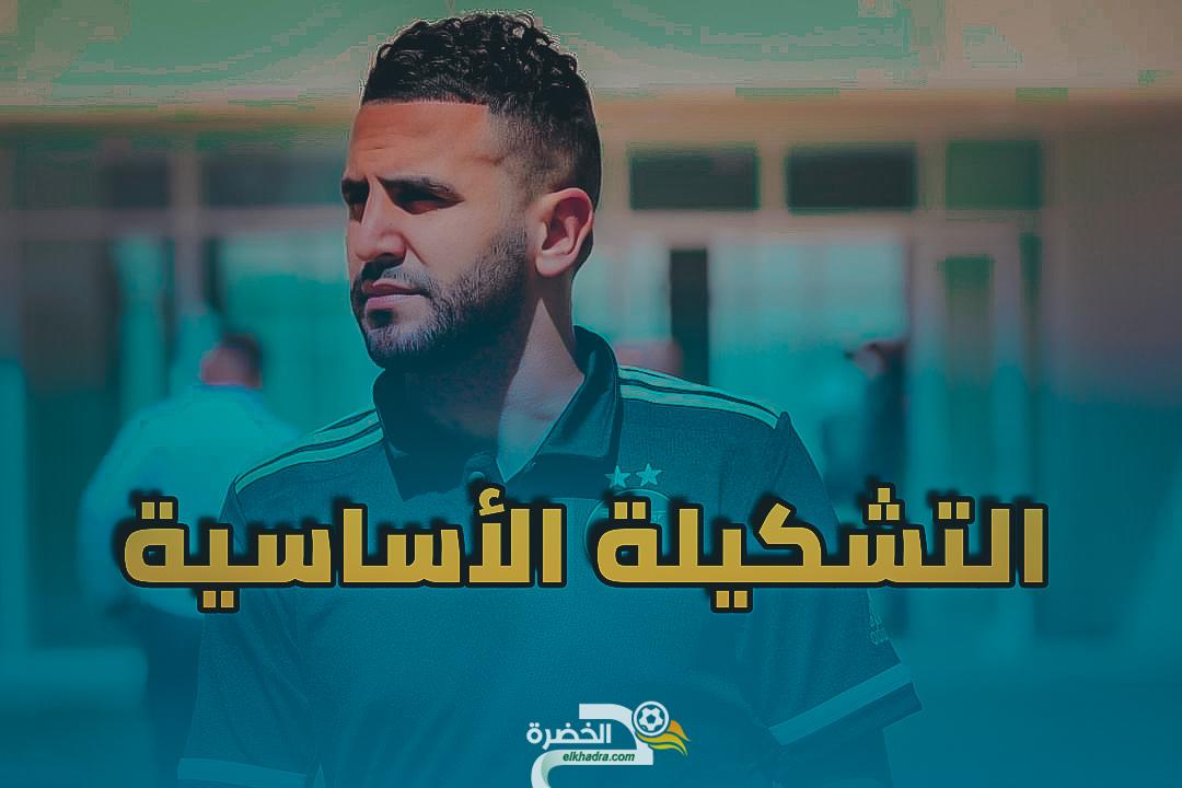 تشكيلة المنتخب الجزائري الأساسية المتوقعة أمام بوتسوانا 23