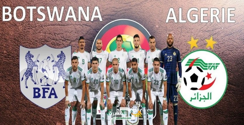 القنوات الناقلة لمباراة الجزائر و بوتسوانا اليوم 29 ماس 2021 1