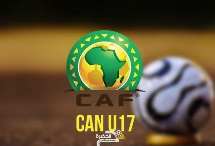 الكاف تقرر إلغاء بطولة كأس الأمم الأفريقية أقل من 17 سنة 23