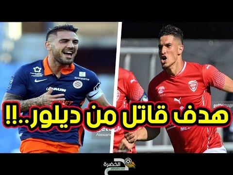 هدف قــٰٱ̍تل من بوزلوف الجزائري ضد فرحات في مباراة اليوم..!! 25