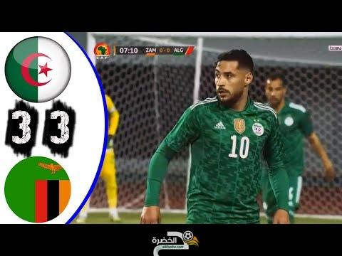 ملخص مباراة الجزائر وزامبيا 3-3 - اسسيت وهدفين اسلام سليماني - تصفيات كأس أمم أفريقيا 23