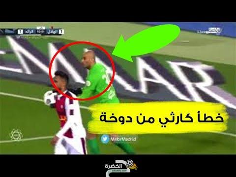 بالفيديو دوخة يتسبب في خسارة فريقه السعودي بطريقة غريبة 24