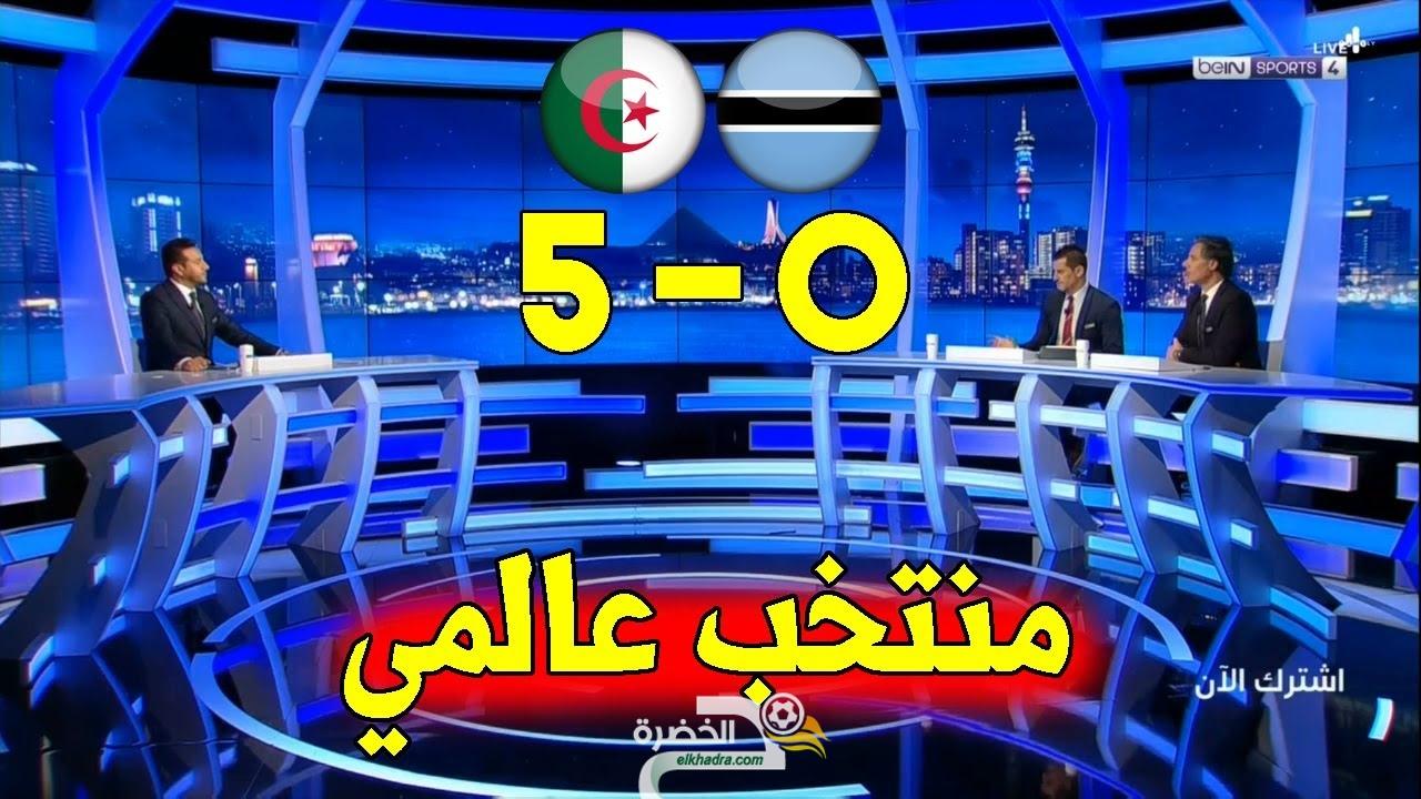 تحليل مباراة الجزائر وبوتسوانا 5-0 - خماسية عالمية لمحاربي الصحراء - تصفيات كأس افريقيا 23