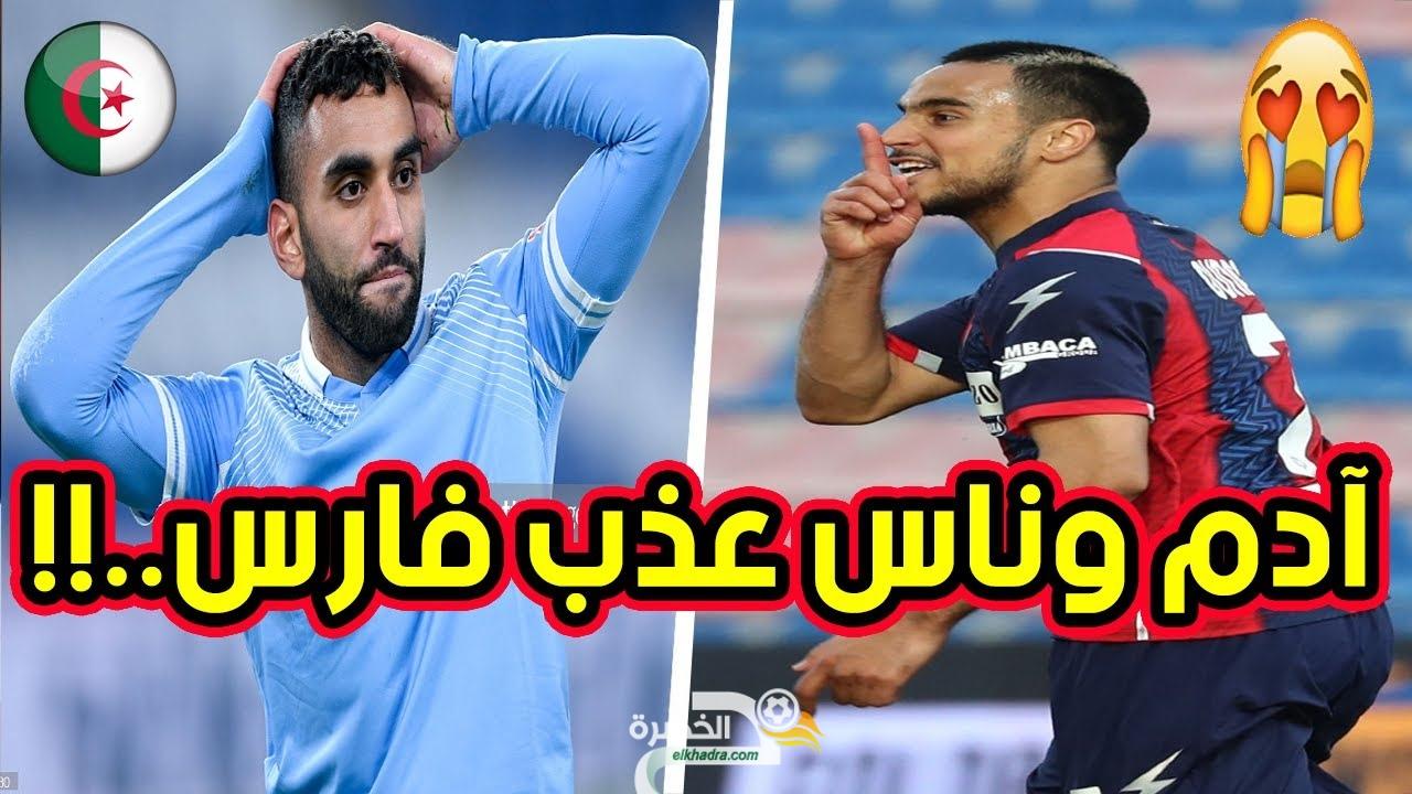 كل ما فعله الثنائي الجزائري آدم وناس و محمد فارس في مبارة اليوم 31