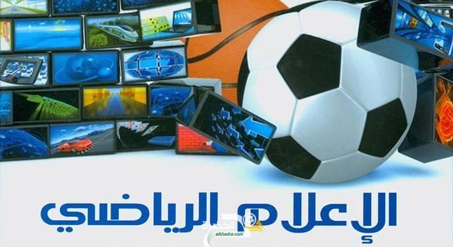 تاريخ الصحافة الرياضية في الجزائر (1830-2019) -دراسة تاريخية- 24