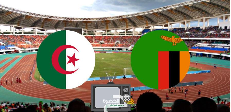 ملخص مباراة الجزائر و زامبيا اليوم 25-03-2021 Algérie - Zambie 27
