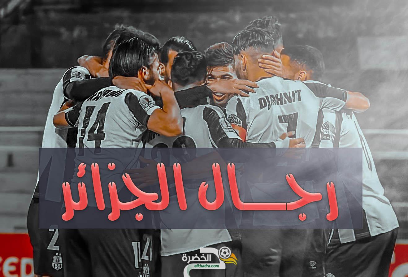 رجال الجزائر 2